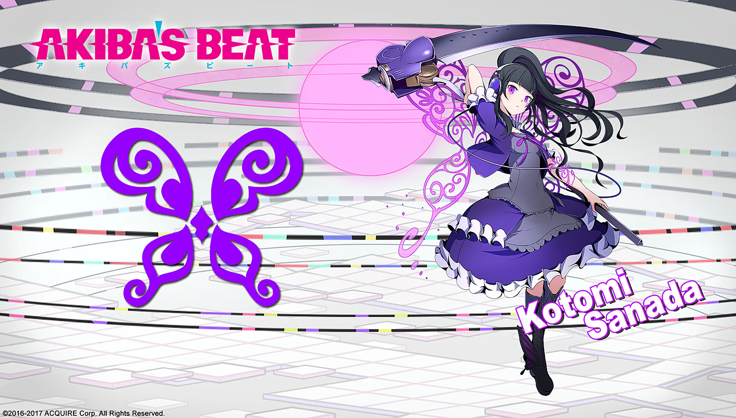 Akiba's Beat - Wallpaper 8